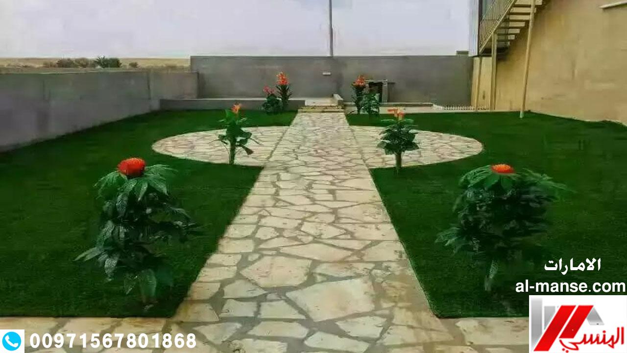 حدائق 7 - Copy