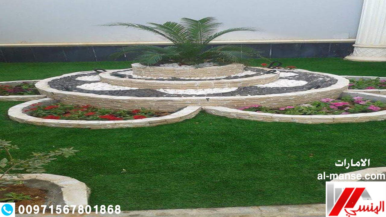 حدائق 8 - Copy