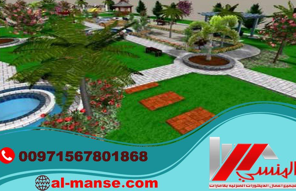 افضل تصميمات حدائق منزلية